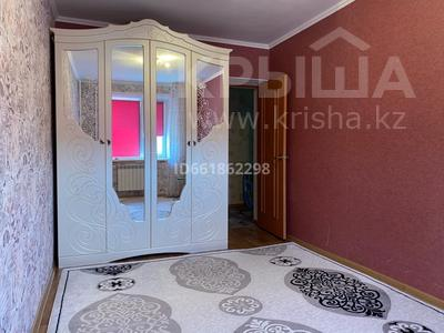 3-комнатная квартира, 62 м², 8/9 этаж, 4 мкр 32 за 13.8 млн 〒 в Уральске — фото 5