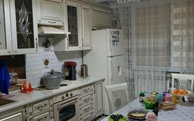 5-комнатная квартира, 160 м², 6/12 этаж, 12-й мкр 37 за 40 млн 〒 в Актау, 12-й мкр