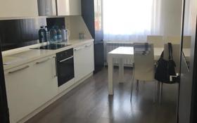 3-комнатная квартира, 87 м², 7/14 этаж, Сарайшык 5 за 39.5 млн 〒 в Нур-Султане (Астане), Есильский р-н