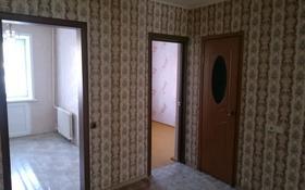 3-комнатная квартира, 58 м², 1/5 этаж, улица Конституции Казахстана за 19.5 млн 〒 в Петропавловске
