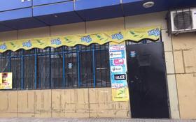 Магазин площадью 50 м², Байзак батыра 198 за 130 000 〒 в Таразе