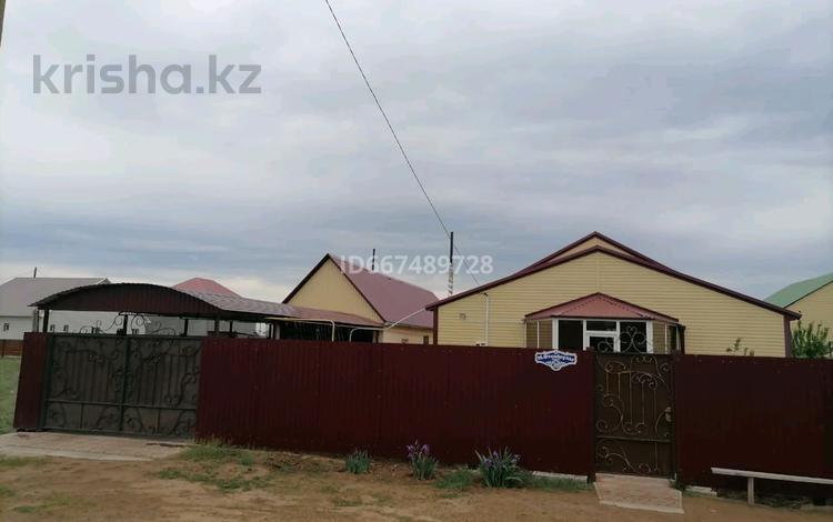5-комнатный дом, 140 м², 5 сот., улица Утемисова 38 за 19.5 млн 〒 в Западно-Казахстанской обл.