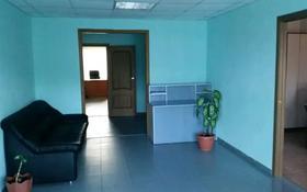 Офис площадью 95 м², Ленина 2в — Кустанайская за ~ 25 млн 〒 в Рудном