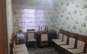 3-комнатная квартира, 58 м², 3/5 этаж, Сатпаева 5 за 12 млн 〒 в Таразе