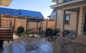 8-комнатный дом, 300 м², 8 сот., Суюнбай 31 за 43 млн 〒 в Таразе
