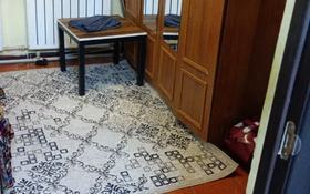 2-комнатная квартира, 50 м², 1/4 этаж, Зауыта 1а 1а — Абылайхана за 12 млн 〒 в Каскелене