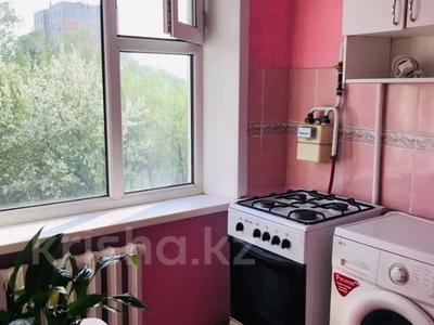 2-комнатная квартира, 45 м², 3/5 этаж посуточно, Абылай Хана 5А за 7 000 〒 в Нур-Султане (Астана), Алматы р-н — фото 2