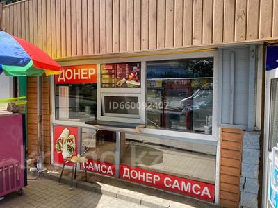 Магазин площадью 20 м², мкр №5 19б за 250 000 〒 в Алматы, Ауэзовский р-н