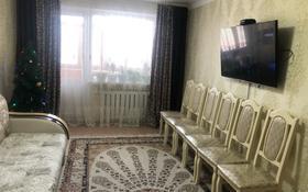 2-комнатная квартира, 44.3 м², 4/5 этаж, мкр Пришахтинск, 23й микрорайон 12 за 12.5 млн 〒 в Караганде, Октябрьский р-н