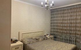 4-комнатная квартира, 80 м², 8/9 этаж, мкр Юго-Восток, Степной 4 32 за 25.5 млн 〒 в Караганде, Казыбек би р-н