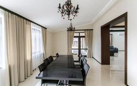 5-комнатный дом, 340 м², 14 сот., Шаляпина — Байкена Ашимова за 240 млн 〒 в Алматы, Наурызбайский р-н