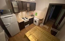 3-комнатная квартира, 65 м², 2/9 этаж помесячно, Язева 10 за 150 000 〒 в Караганде, Казыбек би р-н