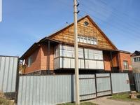 7-комнатный дом, 330 м², 10 сот., Литвинова 14 за 28 млн 〒 в Кокшетау