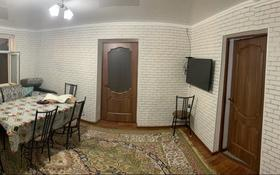 5-комнатный дом, 120 м², 6 сот., Желтоксан 263 — Сайрамская за 28.5 млн 〒 в Шымкенте