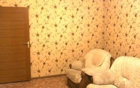 2-комнатная квартира, 58 м², 9/9 этаж помесячно, мкр Жетысу-2, Мкр Жетысу-2 58 за 130 000 〒 в Алматы, Ауэзовский р-н