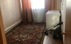 4-комнатный дом, 100 м², 12 сот., Ковыльная за 7.5 млн 〒 в Дубовке