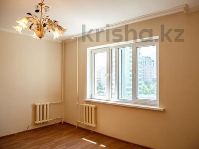 2-комнатная квартира, 54 м², 9/10 этаж, мкр Самал-2, проспект Аль-Фараби 53 за 30 млн 〒 в Алматы, Медеуский р-н