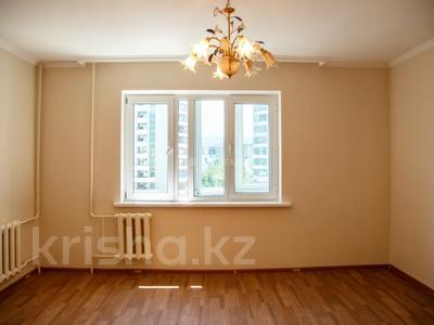 2-комнатная квартира, 54 м², 9/10 этаж, мкр Самал-2, проспект Аль-Фараби 53 за 30 млн 〒 в Алматы, Медеуский р-н — фото 10
