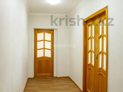 2-комнатная квартира, 54 м², 9/10 этаж, мкр Самал-2, проспект Аль-Фараби 53 за 30 млн 〒 в Алматы, Медеуский р-н — фото 11