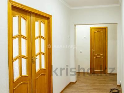 2-комнатная квартира, 54 м², 9/10 этаж, мкр Самал-2, проспект Аль-Фараби 53 за 30 млн 〒 в Алматы, Медеуский р-н — фото 13