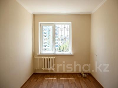 2-комнатная квартира, 54 м², 9/10 этаж, мкр Самал-2, проспект Аль-Фараби 53 за 30 млн 〒 в Алматы, Медеуский р-н — фото 16