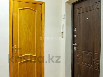 2-комнатная квартира, 54 м², 9/10 этаж, мкр Самал-2, проспект Аль-Фараби 53 за 30 млн 〒 в Алматы, Медеуский р-н — фото 17