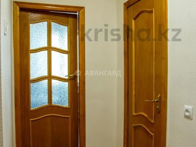 2-комнатная квартира, 54 м², 9/10 этаж, мкр Самал-2, проспект Аль-Фараби 53 за 30 млн 〒 в Алматы, Медеуский р-н — фото 18