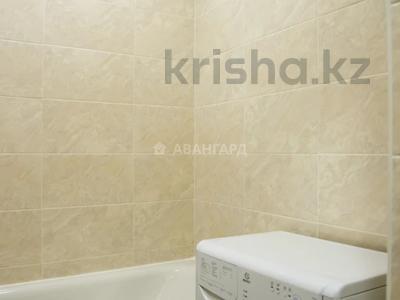 2-комнатная квартира, 54 м², 9/10 этаж, мкр Самал-2, проспект Аль-Фараби 53 за 30 млн 〒 в Алматы, Медеуский р-н — фото 20