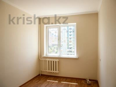 2-комнатная квартира, 54 м², 9/10 этаж, мкр Самал-2, проспект Аль-Фараби 53 за 30 млн 〒 в Алматы, Медеуский р-н — фото 22