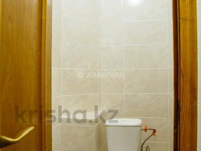 2-комнатная квартира, 54 м², 9/10 этаж, мкр Самал-2, проспект Аль-Фараби 53 за 30 млн 〒 в Алматы, Медеуский р-н — фото 9