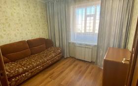 4 комнаты, 155 м², Абая 160 — Гоголя за 35 000 〒 в Костанае