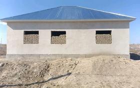 4-комнатный дом, 160 м², 8 сот., Байтерек 4 26 — 24 за 5.5 млн 〒 в