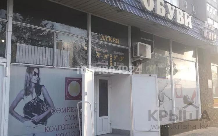 Магазин площадью 80 м², Шакарима 20 — Дулатова за 150 000 〒 в Семее