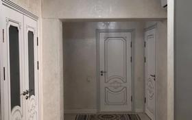 3-комнатная квартира, 92 м², 1/5 этаж, 12 микр — Толе би за 25 млн 〒 в Таразе