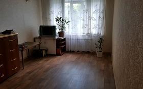 1-комнатная квартира, 39 м², 1/5 этаж помесячно, Гоголя 113 за 65 000 〒 в Костанае
