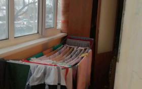 2-комнатная квартира, 45 м², 2/5 этаж, проспект Абулхаир Хана — Сергей Тюленина за 11.5 млн 〒 в Уральске