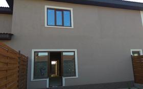 3-комнатный дом, 81 м², 2 сот., мкр Кайрат, Тараз за 17.5 млн 〒 в Алматы, Турксибский р-н