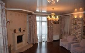 12-комнатный дом, 460 м², 20 сот., Ахтамар 6 за 99.5 млн 〒 в Петропавловске
