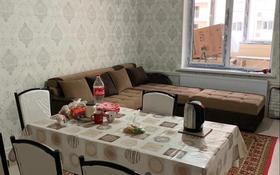 3-комнатная квартира, 76 м², 11/18 этаж помесячно, Брусиловского 167 — Шакарима за 200 000 〒 в Алматы, Алмалинский р-н
