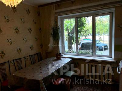 3-комнатная квартира, 82 м², 1/9 этаж, мкр Жетысу-2 — Абая за 29 млн 〒 в Алматы, Ауэзовский р-н — фото 6