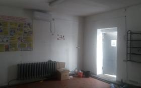 Склад бытовой , проспект Суюнбая — Бекмаханова за 64 000 〒 в Алматы, Турксибский р-н