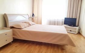 1-комнатная квартира, 35 м², 2/5 этаж посуточно, Ескалиева 245 — Евразия за 8 000 〒 в Уральске
