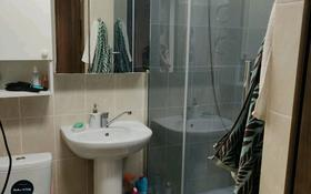 1-комнатная квартира, 38 м², 3/14 этаж помесячно, Нажимеденова 37 за 100 000 〒 в Нур-Султане (Астана), Алматы р-н