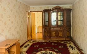 3-комнатная квартира, 65 м², 2/5 этаж помесячно, 8 микрорайон 8 — Аэровокзал за 100 000 〒 в Шымкенте