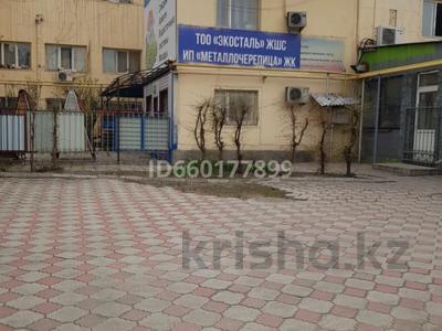 Магазин площадью 150 м², мкр Кулагер, Мкр Кулагер за 200 000 〒 в Алматы, Жетысуский р-н