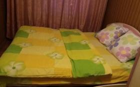 1-комнатная квартира, 32 м² посуточно, мкр Айнабулак-3, Жумабаева айнабулак 1 и 2 .3 и 4 9 за 6 000 〒 в Алматы, Жетысуский р-н