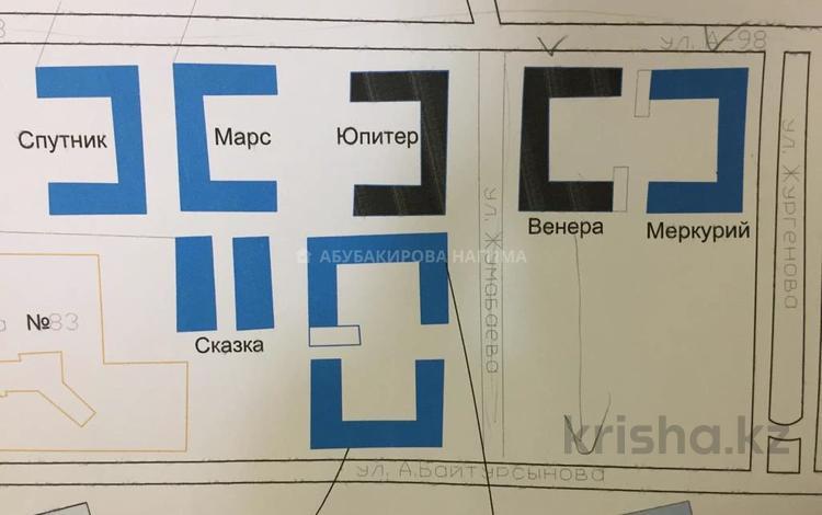 1-комнатная квартира, 38 м², 5/8 этаж, Ахмета Байтурсынова 37/4 за 8.6 млн 〒 в Нур-Султане (Астана), Алматы р-н