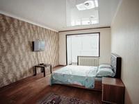 1-комнатная квартира, 27 м², 5/5 этаж посуточно