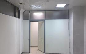 Офис площадью 24.1 м², А. Иманова 19 — Ш. Валиханова за 120 500 〒 в Нур-Султане (Астана), р-н Байконур