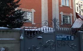 5-комнатный дом, 338 м², 6 сот., Посёлок энергетиков 1 — Кызылой за 140 млн 〒 в Нур-Султане (Астана), Алматы р-н